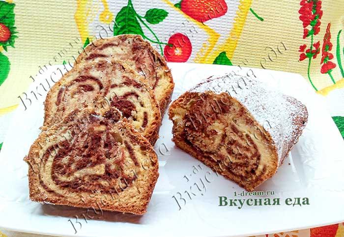 Мраморный кекс на сливках-рецепт с фото