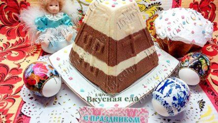Рецепт ванильной шоколадной заварной пасхи с фото