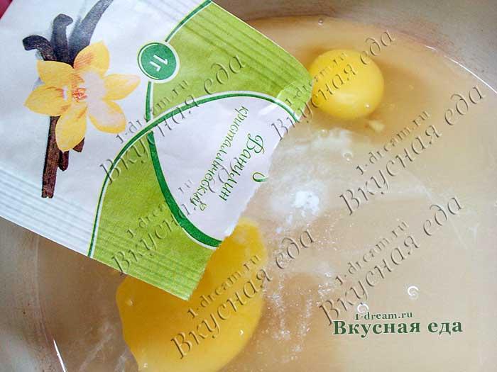 Ванилин и яйца