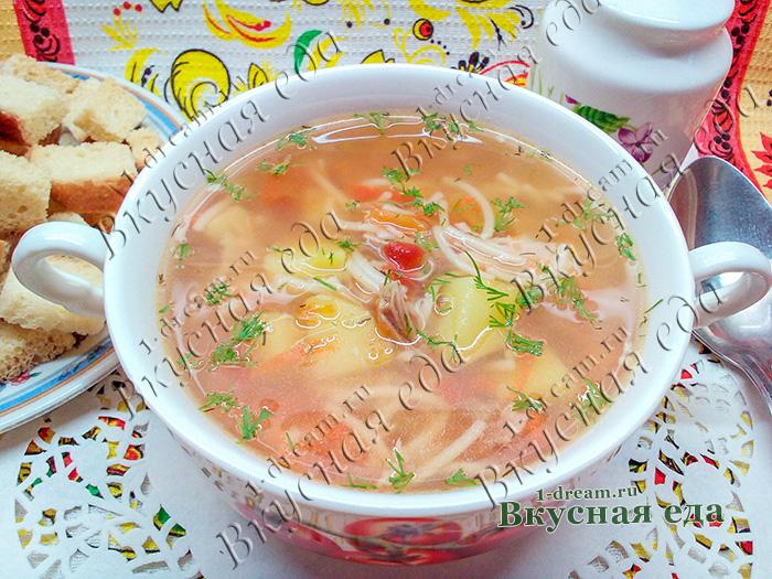 Куриный суп с лечо-рецепт с фото