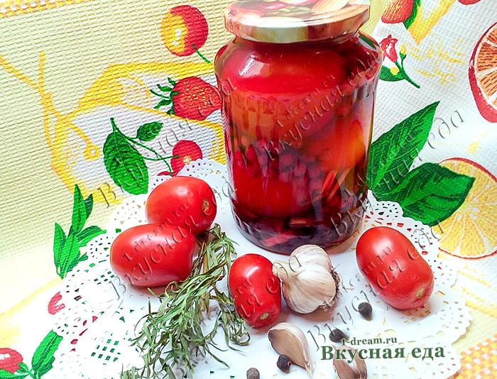 Маринованные помидоры с красной смородиной на зиму готовы