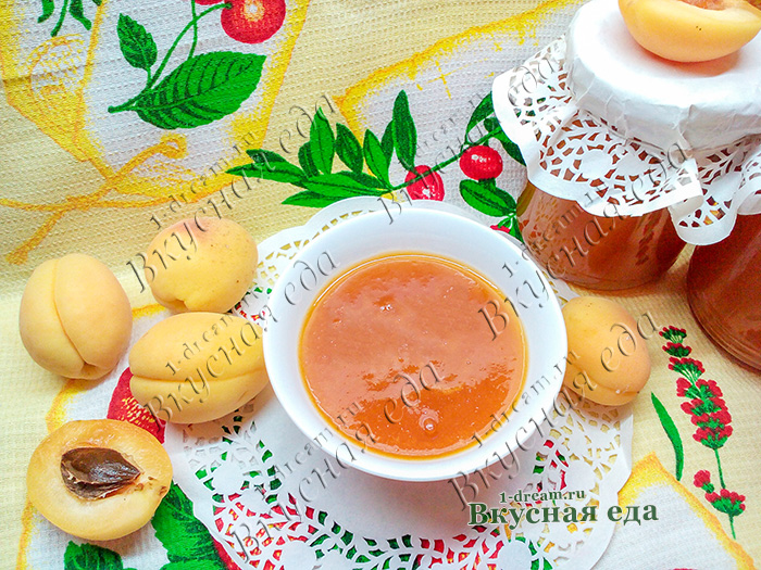 Абрикосовый джем на зиму-рецепт с фото