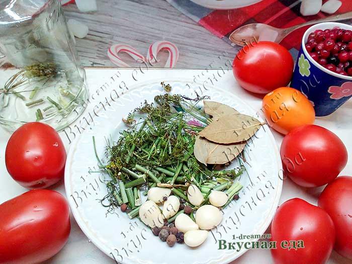 Специи для маринованных помидоров