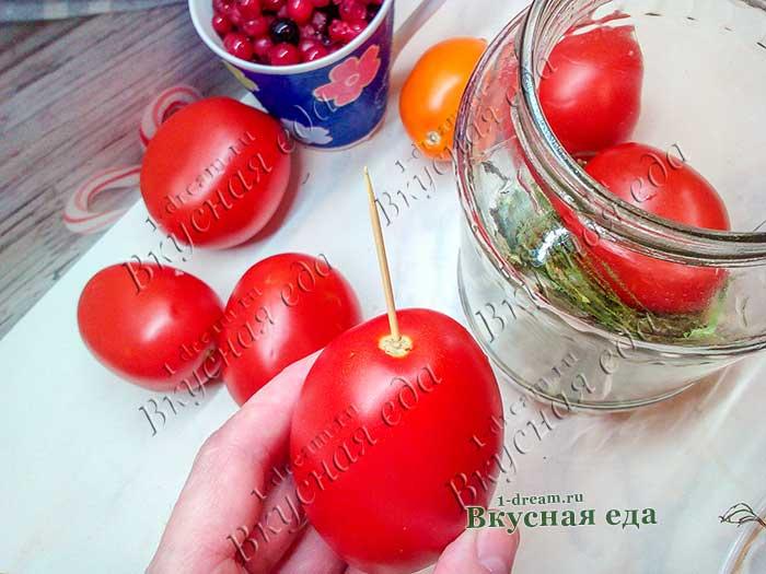 Наколоть зубочисткой помидоры