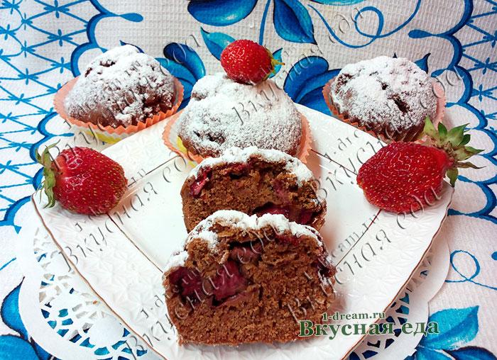 Вкусный кекс с клубникой- рецепт с фото