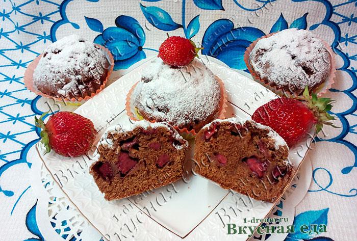 Рецепт кекса с клубникой и шоколадом