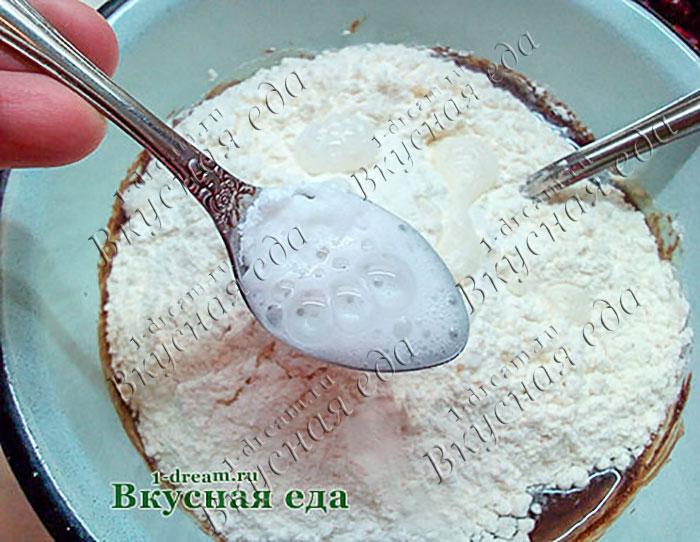 Мука и сода для кекса