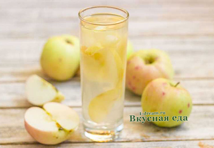 Рецепт вкусного яблочного компота