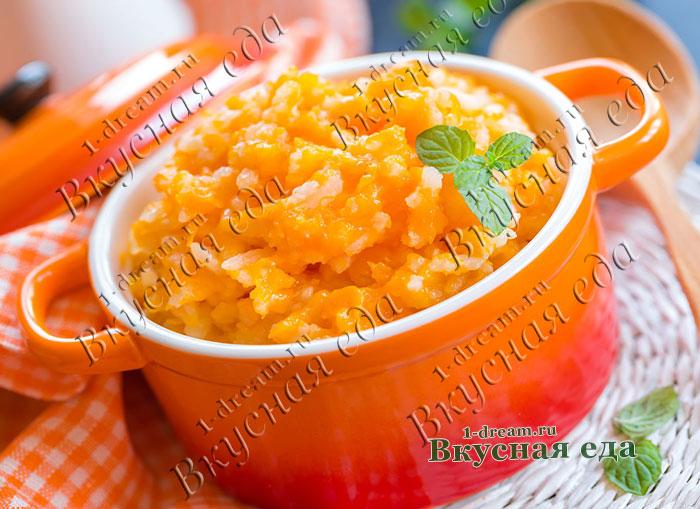 Каша из тыквы с рисом и молоком в мультиварке- рецепт с фото