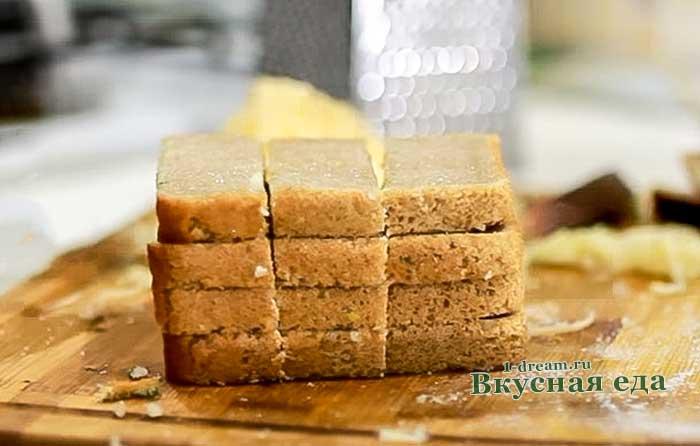 Порезать хлеб брусочками