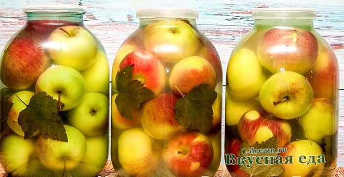 Моченые яблоки-простой рецепт в банке