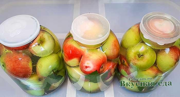 Закрыть крышками банки с яблоками