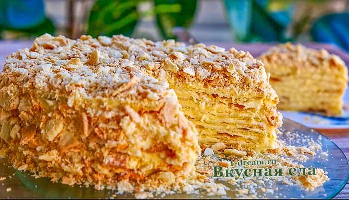 Наполеон торт классический рецепт