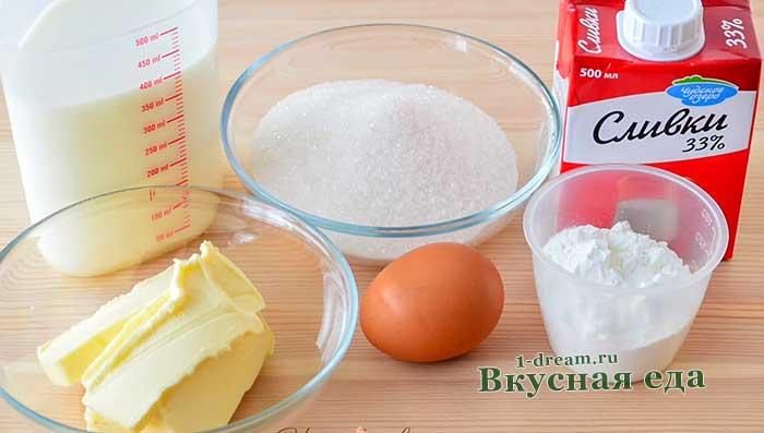 Продукты для крема Пломбир