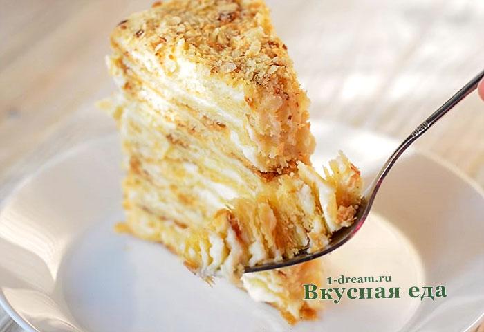 Вкусный слоеный торт