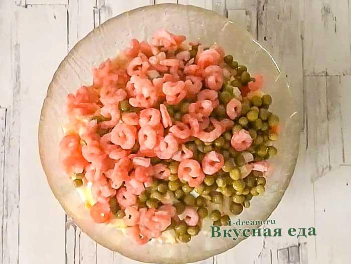 Сложить все ингредиенты в салат