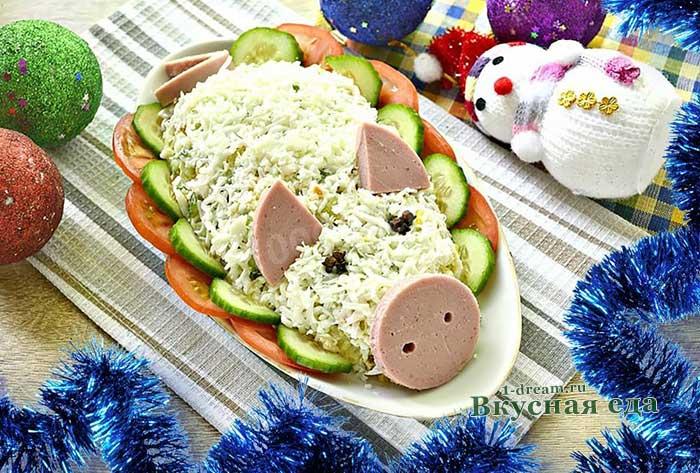 Салат оливье на год свиньи- фото-рецепт