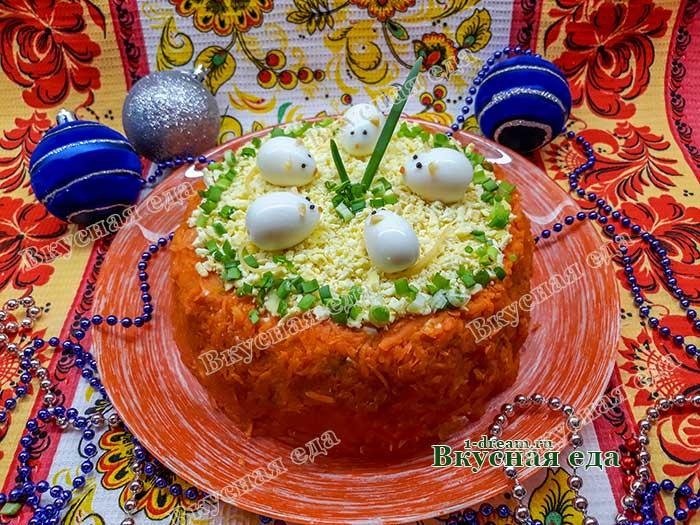 Украсиьт салат оливье с курицей мышками
