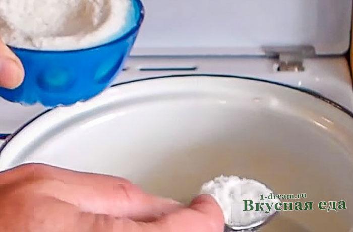 Положить соль