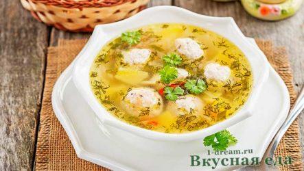Суп с фрикадельками-10 рецептов-рецепт с фото