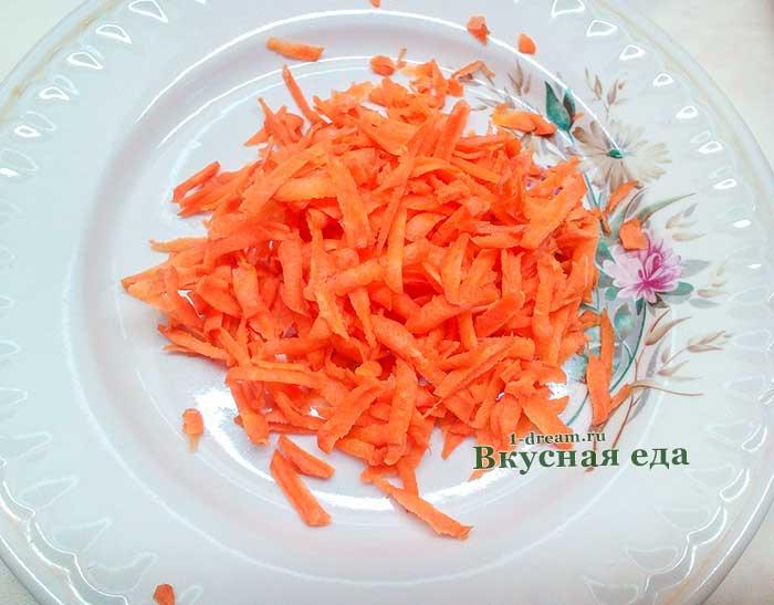 Морковь тертая для супа
