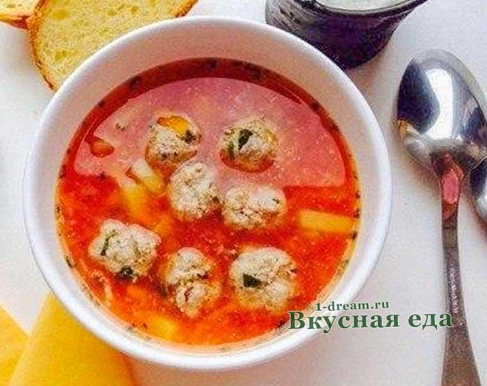 Томатный суп с фрикадельками-рецепт с фото