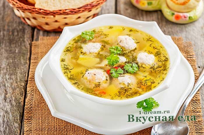 Вкусный суп с фрикадельками-8 рецептов с фото и видео