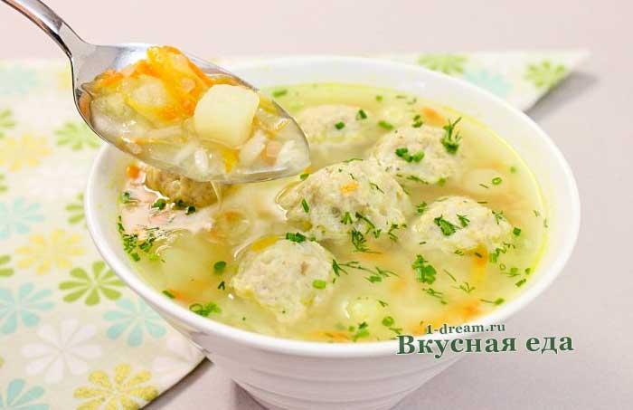 Сур с рыбными фрикадельками-рецепт с фото