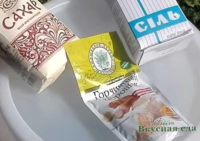 Продукты для рассола