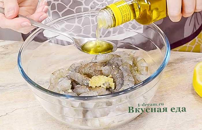Добавить оливковое масла