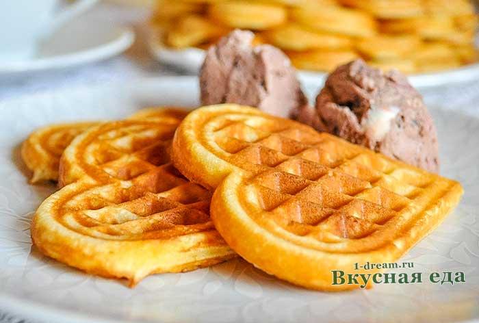 Мягкие вафли на сметане- бельгийские