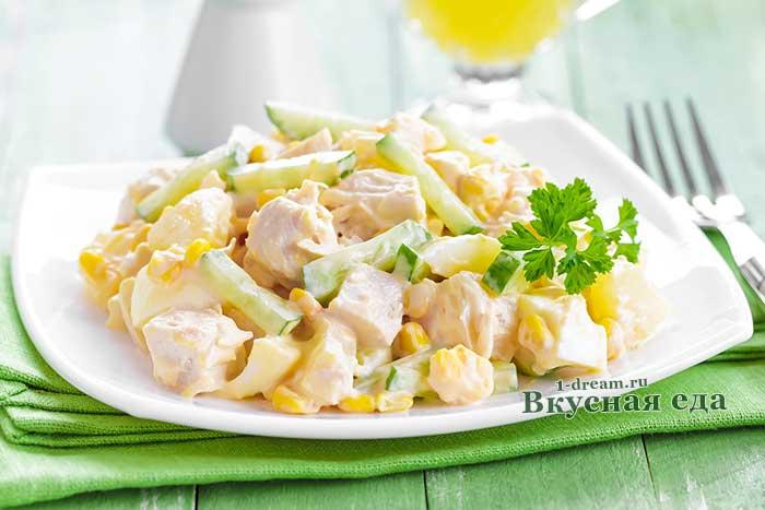 Салат с курицей и ананасами-рецепты с фото
