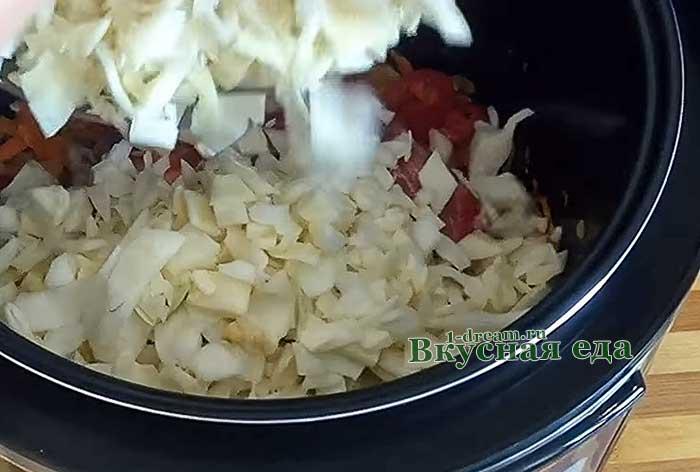 Добавить свежую капусту