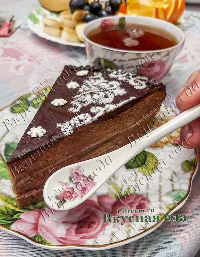 Торт Прага-рецепт классический с фото