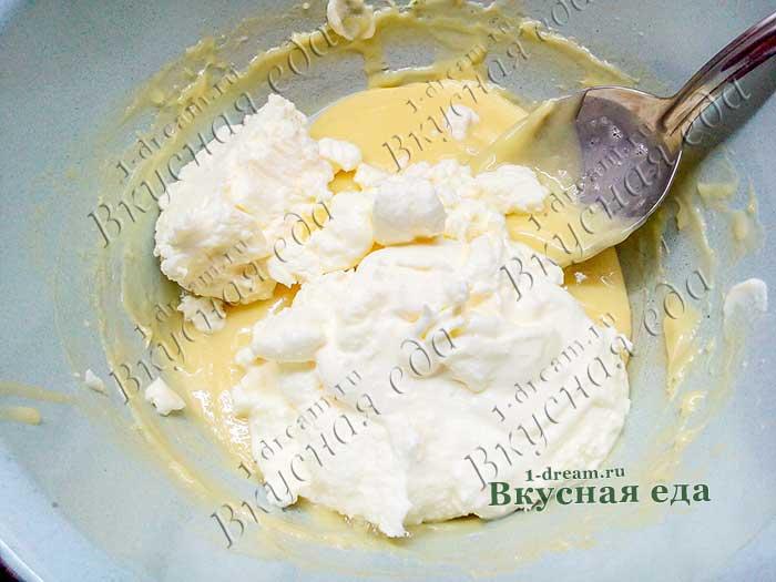 Добавить сливочное масло в крем