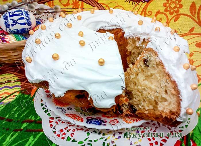 Царский кулич -рецепт с фото пошагово