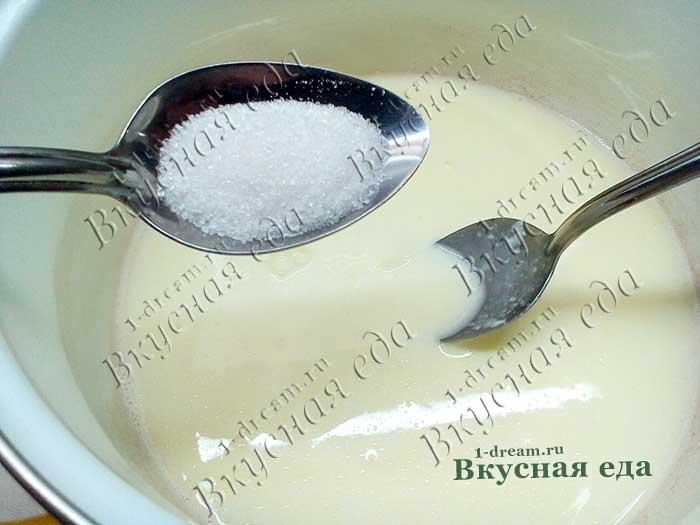 Кладем сахар в сливки