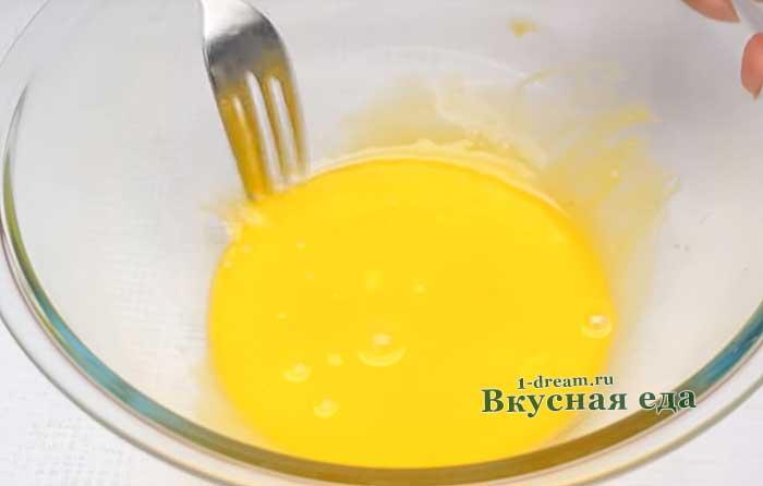 Взбить желтки вилкой