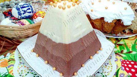 Пасха творожная -3 шоколада - рецепт с фото