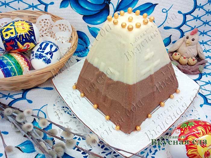 Пасха из творога-3 шоколада-рецепт с фото