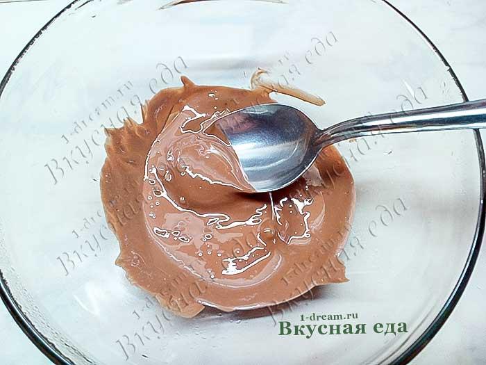 Молочный шоколад растопить