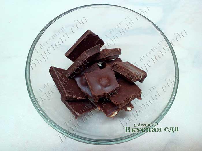 Темный шоколад для пасхи
