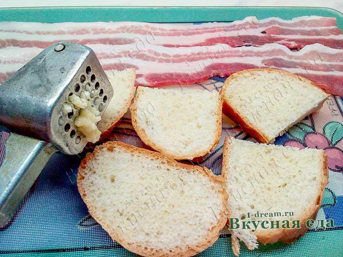Натереть хлеб чесноком