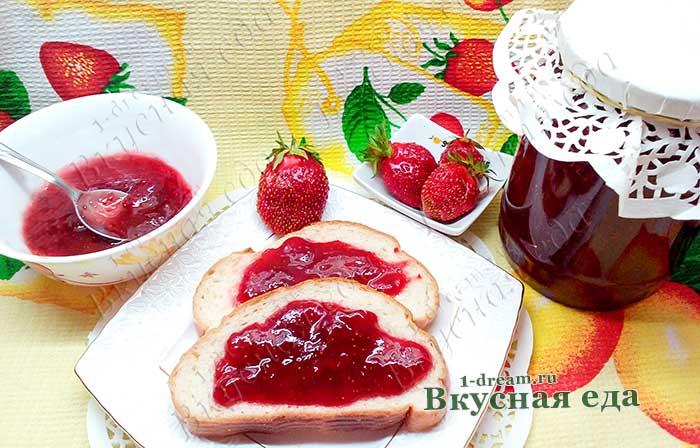 Варенье из клубники - рецепт с фото