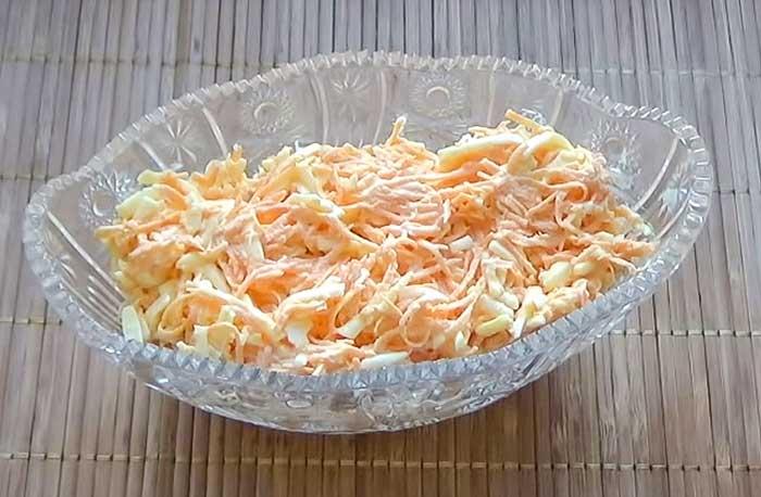Морковный салат с сыром-рецепт с фото