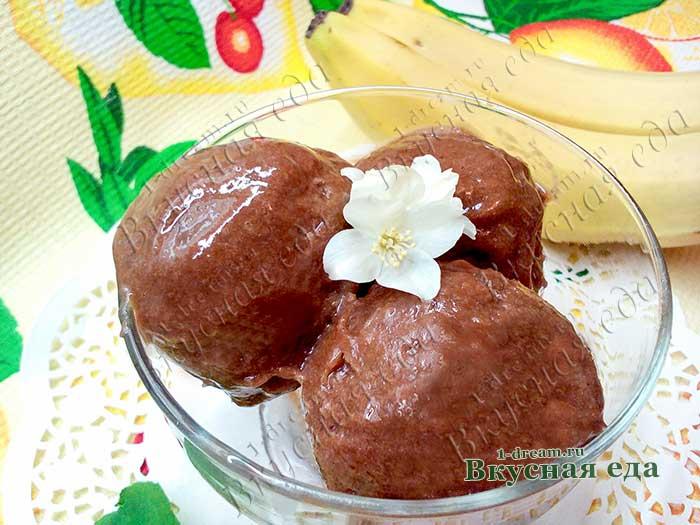 Мороженое сорбет из бананов и какао готово