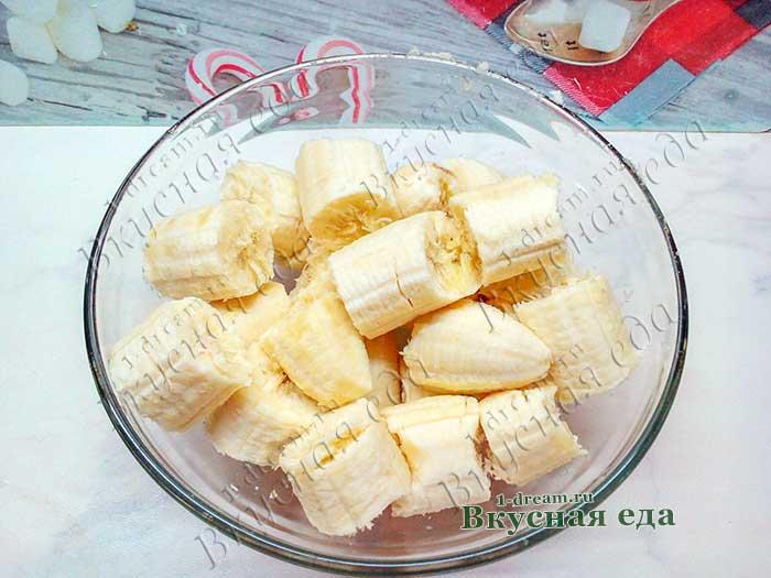 Поломать бананы на куски