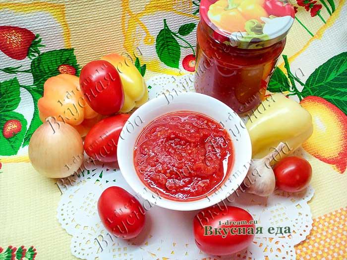 Домашний кетчуп с болгарским перцем без уксуса.-рецепт с фото