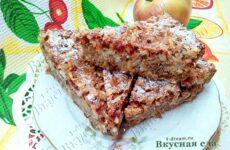Болгарский насыпной яблочный пирог