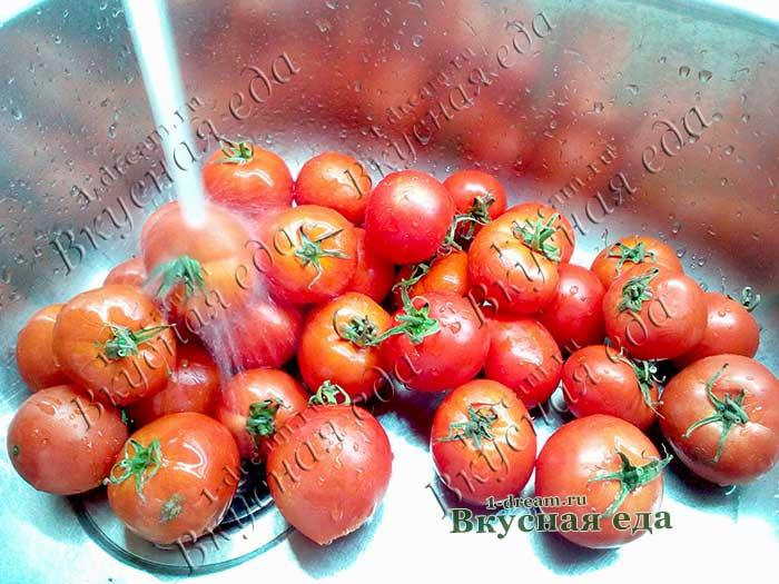 Помидоры для кетчупа помыть